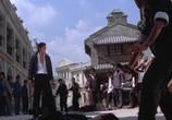 Сцена из фильма Стальной воин / Chou lian huan (1972) Стальной воин сцена 5