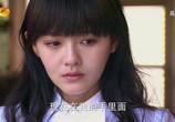 Сериал Лето мыльных пузырей / Pao Mo Zhi Xia (2010) - cцена 4