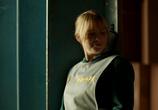 Сцена из фильма Синдикат / The Syndicate (2012)