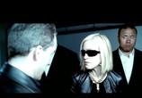 Сцена из фильма В прокат с водителем / The Hire (2001)