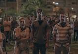 Фильм Залив / Körfez (2017) - cцена 2