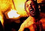 Сцена из фильма Случайный экзорцист / Accidental Exorcist (2016) Случайный экзорцист сцена 18