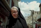 Сцена из фильма Спасение (2015)