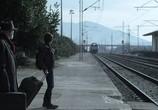 Сцена из фильма Смотреть, стоя в стороне / Na kathesai kai na koitas (2013) Смотреть, стоя в стороне сцена 14