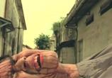 Сцена из фильма Мёртвое время: Кала / Dead Time: Kala (2007) Мёртвое время: Кала сцена 6