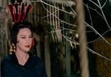 Фильм Лола Монтес / Lola Montes (1955) - cцена 3