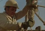 Сцена из фильма Загон (1988) Загон сцена 1
