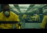 Фильм Битва за Землю / Captive State (2019) - cцена 3