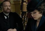 Сцена из фильма Шерлок Холмс: Дилогия / Sherlock Holmes: Dilogy (2009)