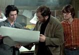 Сцена из фильма Сезар и Розали / César et Rosalie (1972) Сезар и Розали сцена 5