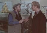Фильм Живите в радости (1978) - cцена 9