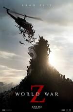 Война Миров Z: Дополнительные материалы / World War Z: Bonuces (2013)