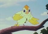 Сцена из фильма Львёнок Симба - футболист / Simba le roi lion (2000) Львёнок Симба - футболист сцена 17