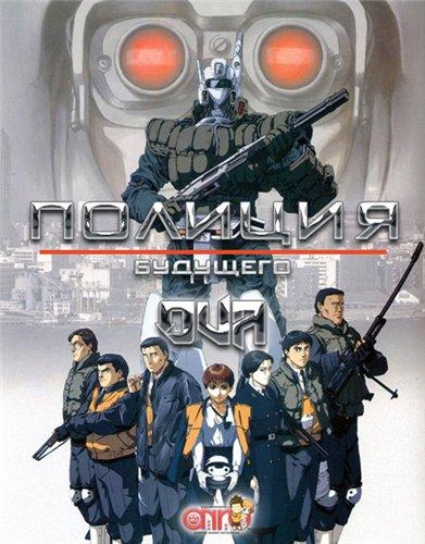 Полиция будущего: восстание — кинопоиск.