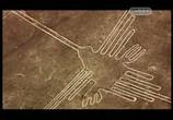 Сцена из фильма History Channel: Загадки истории: НЛО: Зарождение мифов / History Channel: Ancient Aliens: Mysteries of History. THE UFO. Generation myth (2011) Загадки истории: НЛО: Зарождение мифов сцена 1