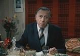 Сцена из фильма Время желаний (1984) Время желаний сцена 2