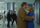 Сцена из фильма Любовь под вопросом / L' Amour en question (1978) Любовь под вопросом сцена 12