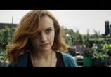 Фильм Первому игроку приготовиться / Ready Player One (2018) - cцена 9