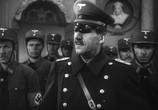 Фильм Неуловимый Ян (1943) - cцена 3