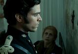 Сцена из фильма Арсен Люпен / Arsène Lupin (2004) Арсен Люпен сцена 10