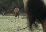 Сцена из фильма Эдем / Eden (2014) Эдем сцена 3