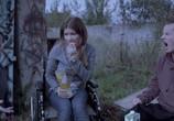 Фильм Класс коррекции (2014) - cцена 5