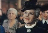 Сцена из фильма Имензее / Immensee (1943)