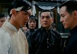Сцена из фильма Кулак Легенды / Fist of Legend (1994) Кулак Легенды сцена 2