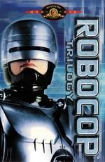 Робокоп: Трилогия