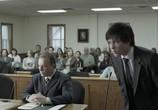 Фильм Чёрный дрозд / Blackbird (2012) - cцена 1