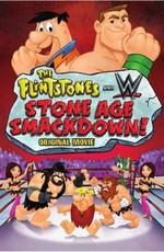 Флинтстоуны: борцы каменного века / The Flintstones and WWE: Stone Age Smackdown (2015)