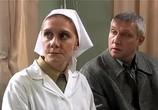 Сериал При загадочных обстоятельствах (2009) - cцена 2