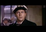 Фильм День Триффидов / The Day of the Triffids (1962) - cцена 3