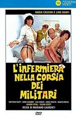 Медсестра в военной палате / L'infermiera nella corsia dei militari (1979)