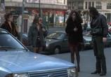 Фильм Считанные дни / Días contados (1994) - cцена 6
