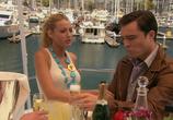 Сериал Сплетница / Gossip Girl (2007) - cцена 2