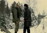 Сцена из фильма Золотой капкан (2000)