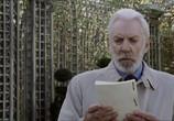 Сцена из фильма Площадь пяти лун / Piazza delle cinque lune (2003) Площадь пяти лун сцена 4