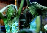 Фильм Туристас / Turistas (2006) - cцена 4