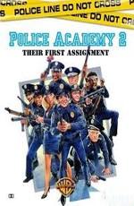 Полицейская Академия 2: Их первое задание / Police Academy 2: Their First Assignment (1985)