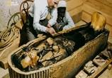 Сцена из фильма Сокровища Тутанхамона / Tut's Treasures: Hidden Secrets (2017) Сокровища Тутанхамона. Обретенные сокровища сцена 1