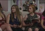 Сцена из фильма Сёстры по степу / Step Sisters (2018) Сёстры по степу сцена 3