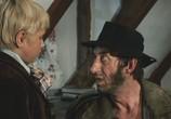 Сцена из фильма Совсем пропащий (1972) Совсем пропащий сцена 2