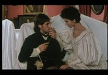 Сцена из фильма Недвижимая гроза / Un orage immobile (1995) Недвижимая гроза сцена 4