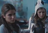 Сцена из фильма Письмо счастья / Chain Letter (2010) Письмо счастья сцена 2