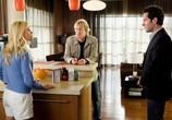 Сцена из фильма Как знать... / How Do You Know? (2011)