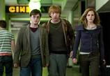 Фильм Гарри Поттер и Дары смерти: Часть 1 / Harry Potter and the Deathly Hallows: Part 1 (2010) - cцена 6