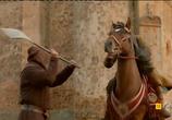 Сцена из фильма Толедо  / Toledo (2012)