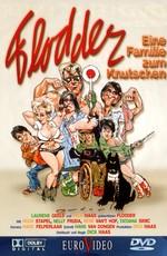 Семья Флоддер / Flodder (1986)