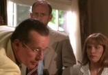 Сцена из фильма Жадность / Greedy (1994) Жадность сцена 1